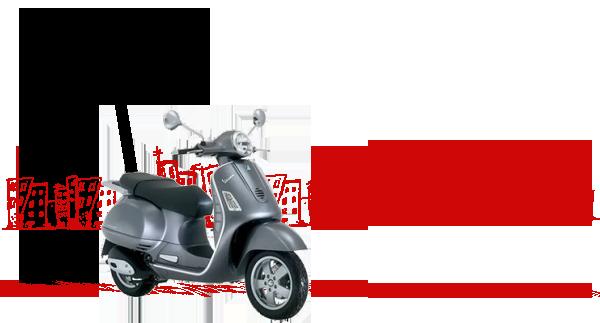 chrono 64 auto cole noum a en nouvelle cal donie permis moto voiture scooter bateau. Black Bedroom Furniture Sets. Home Design Ideas